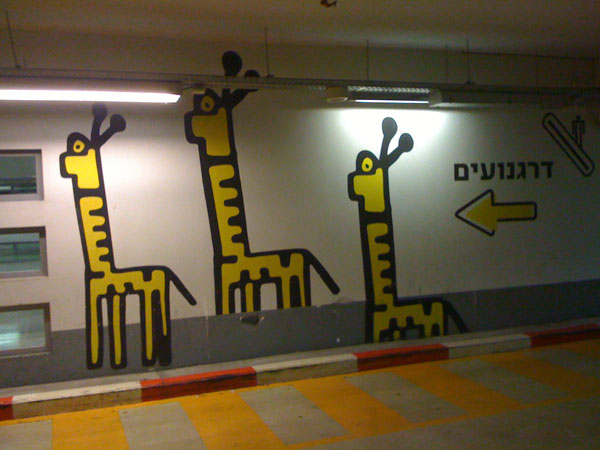 wall_giraffes
