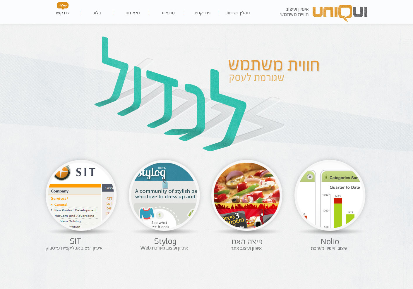 home-uniqui12 copy
