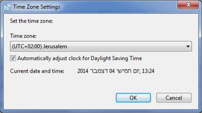 פתרון תיבת הבחירה באפיון ממשק שעון של Windows