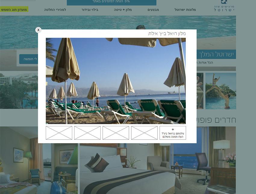 צילום מסך מהמוצר